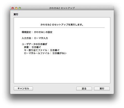 Kawasemi2 015