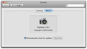 Mac デジカメや iPhone を接続した時のアプリを個別に指定