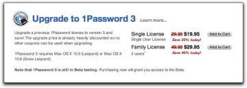 Mac 「 1Password 3 」へは有料アップデート