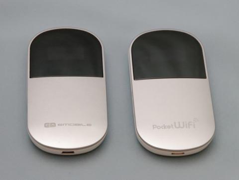 Pocket WiFi(GP01)その1(外観)
