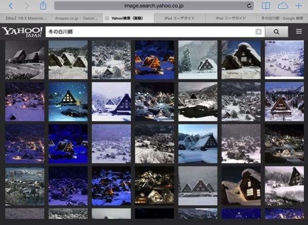 【iPad】YAHOO!の画像検索のタブレット版がリリースされています