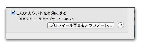 SystemKankyou 004