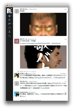 Twitter30 001