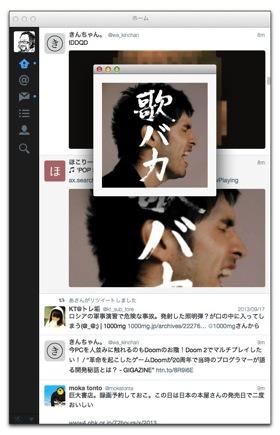 Twitter30 003