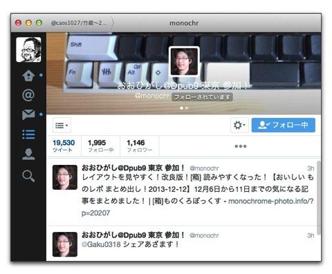 Twitter30 005