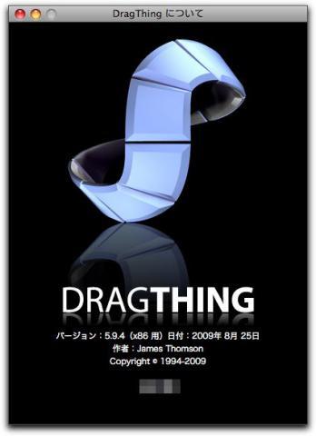 Mac ランチャーソフト「 DragTing 」v5.9.4