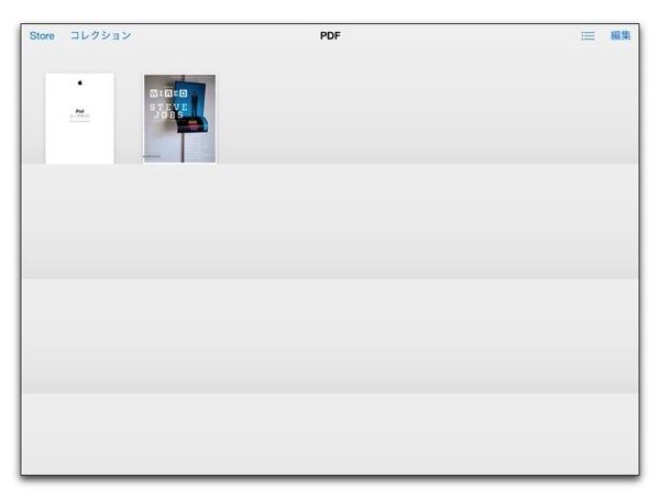 IPad iOS7UserGuide 008
