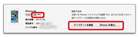 IPhone5c 002a