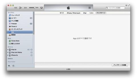 【iPhone,iPad】燕三条の磨き職人が仕上げたステンレス製スタイラスペン初代Su-Penを「R201S-2A」で蘇らせる