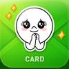 【iPhone,iPad】グリーティングカード作成「LINE Card」