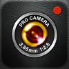 【iPhone】多機能カメラアプリの「プロカメラ」が、今ならお買い得