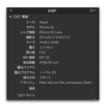 OpticsPro912 004