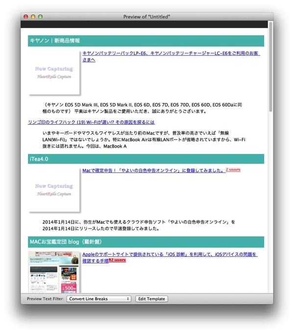 Pocket News Generator 016
