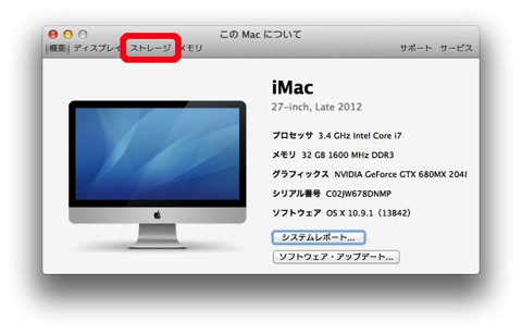 This Mac 004a