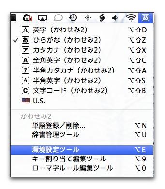 Kawasemi201 001