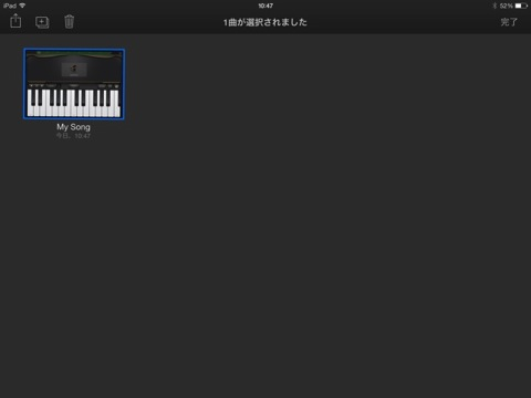 【iPhone,iPad】GarageBandでiMovie またはその他の iOS App と曲を共有