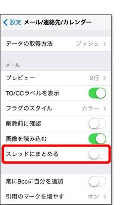 MailSN 004a