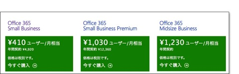Office for ipad 002