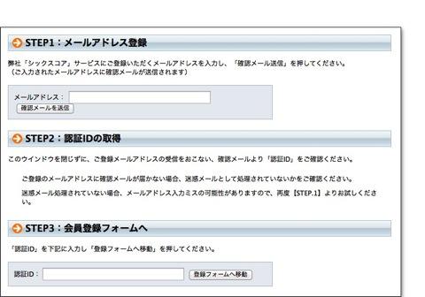 Hikkoshi 002