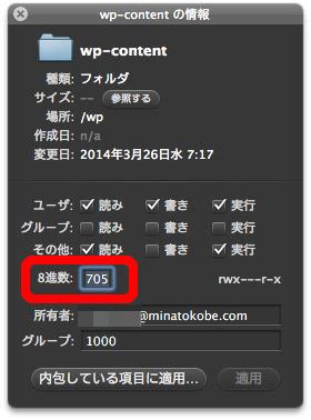 Hikkoshi 005a