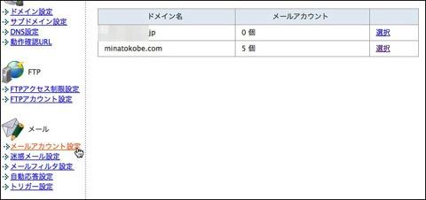 Hikkoshi 009a