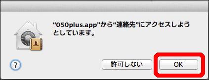 050Plus 0010a