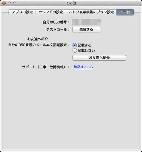 050Plus 008a