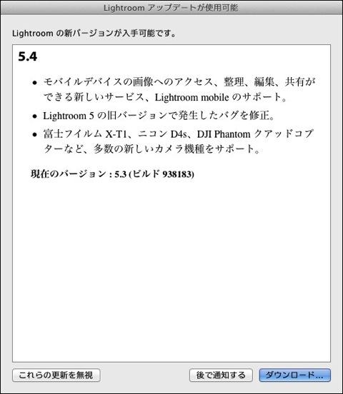 Lightroom 001
