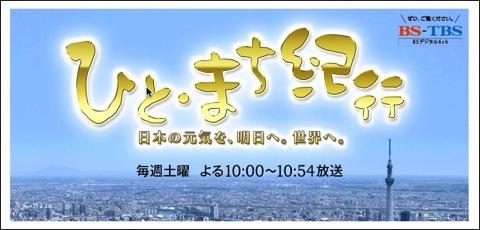 【Digitai Camera】写真好きが気になる、今日(2014.05.17)から始まるTV新番組