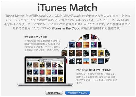 【Mac,iOS】ノートを取る、スケッチ、録音とビデオ録画「NoteLedge」が今だけ無料