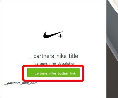 Nike+003a