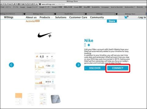 Nike+001a