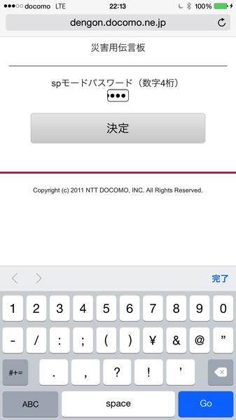 IMG 0250