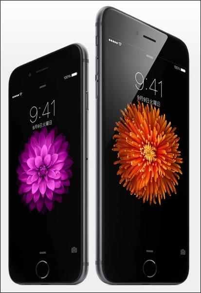SIM FreeのiPhone 6に現在のiPhone 5s.5cのSIMを使った時のドコモの場合