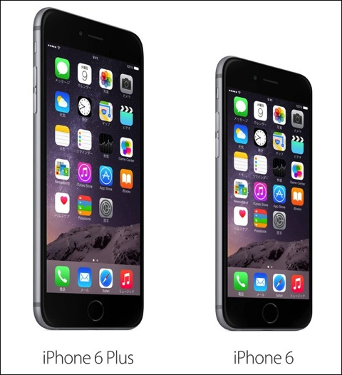 IPhone6plus 3