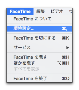 FaceTime 002