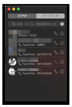 Facetime 002a