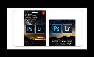 【Mac】Adobe Creative Cloud フォトグラフィプランが、2,000円OFF