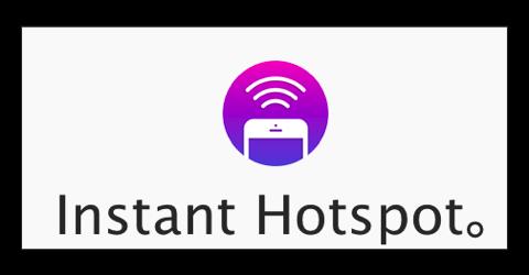 iOS 8とOS X Yosemiteで「Instant Hotspot」が接続できない時の修正方法