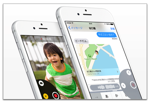 【iPhone,iPad】メッセージの履歴を残す期限はどうしていますか?