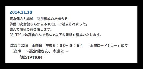 Ken 003