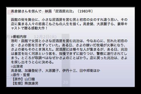 Takakura 001