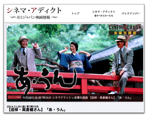 Takakura Cinema 001