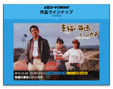 Takakura Cinema 002
