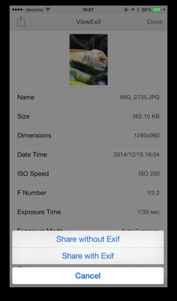 IMG 2801 minishadow