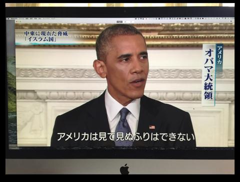 iMac 27インチはもってこい! Macでテレビの視聴・録画する、TV 視聴アプリ「StationTV」