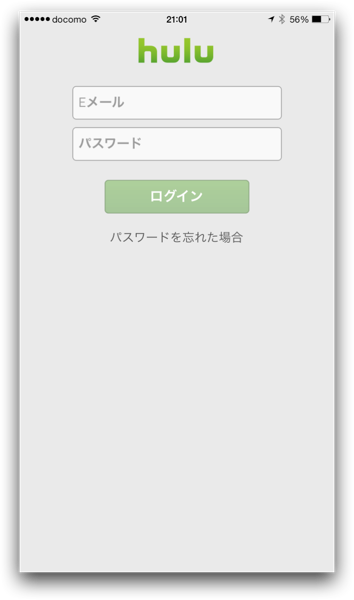 IMG 3055 minishadow