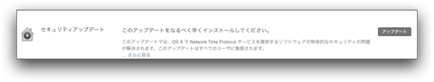 Network Time Protocol 001 minishadow