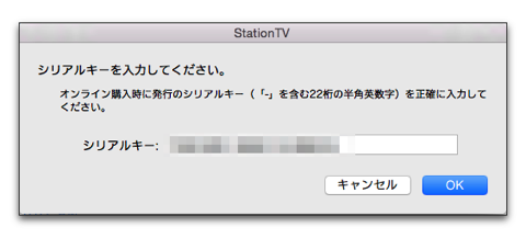 StationTV 003a
