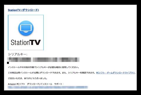 StationTV 008a